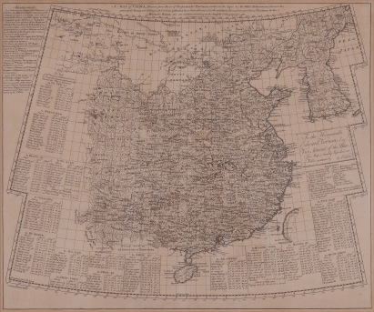 A Map of China, …From Those of the Particular Provinces