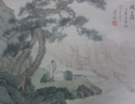 Blue and Green Landscape with Scholar