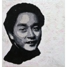 Make People - Leslie Cheung