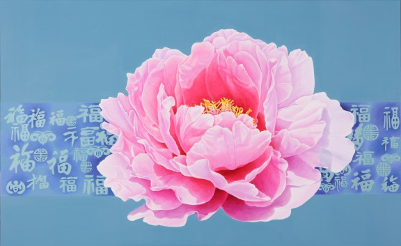 Peony Flower Blessing