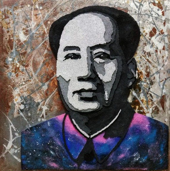 Make People – Mao Zedong