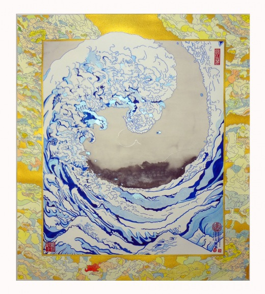 Kanagawa Oki Namiura - Homage to The Great Wave #2